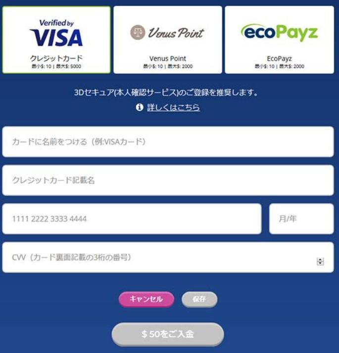 カジ旅クレジットカード