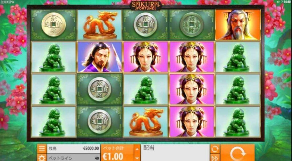 サクラフォーチュンゲーム画面