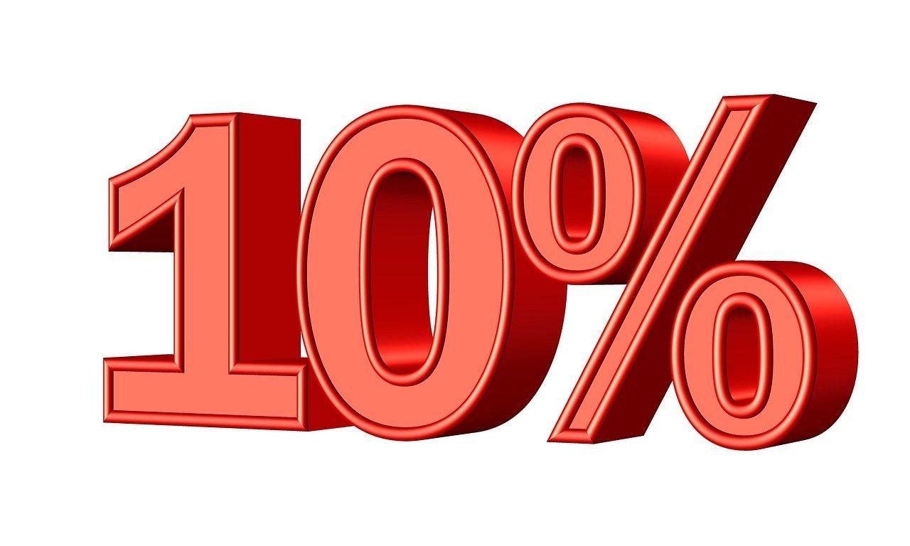 10パーセント法