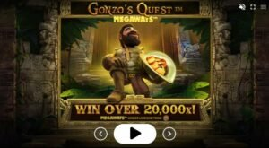 Gonzo's quest megawaysの完全解説!